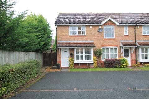 2 bedroom end of terrace house for sale - Woodberry Drive, Sutton Coldfield, B76 2RH