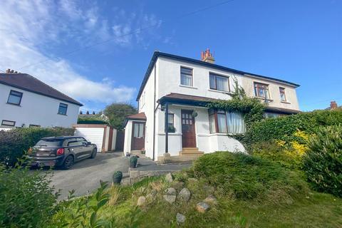3 bedroom semi-detached house - Carr Lane, Rawdon, Leeds, LS19 6PD