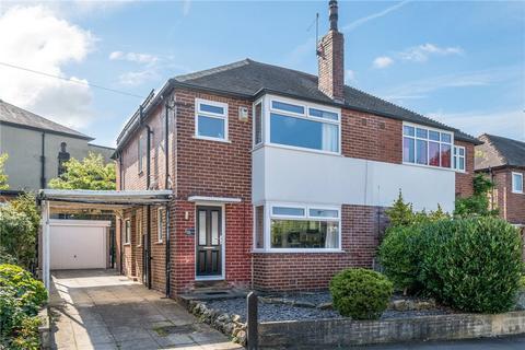 3 bedroom semi-detached house for sale - Castle Grove Avenue, Leeds, West Yorkshire