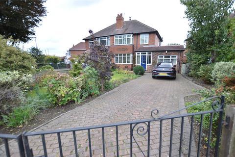 4 bedroom semi-detached house for sale - Crossgates Avenue, Leeds, West Yorkshire