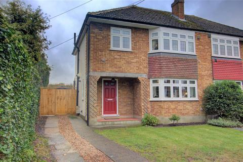 3 bedroom semi-detached house for sale - Hithermoor Road Stanwell Moor, Staines Upon Thames, TW19