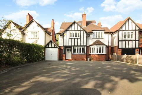 5 bedroom detached house for sale - Streetsbrook Road, Solihull, B91