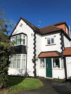 4 bedroom detached house for sale - Selwyn Road, Edgbaston, B16 0SL