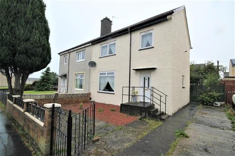 3 bedroom semi-detached house for sale - Brannock Place, Newarthill, Motherwell