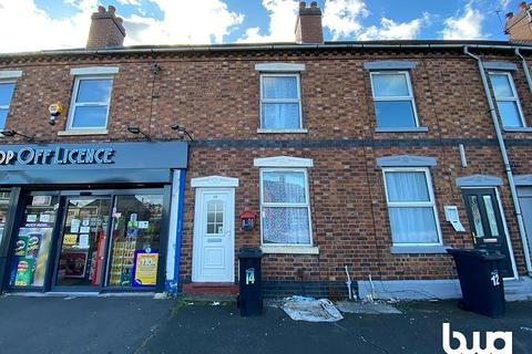 2 bedroom terraced house for sale - Upper Ettingshall Road, Bilston, WV14 9QZ
