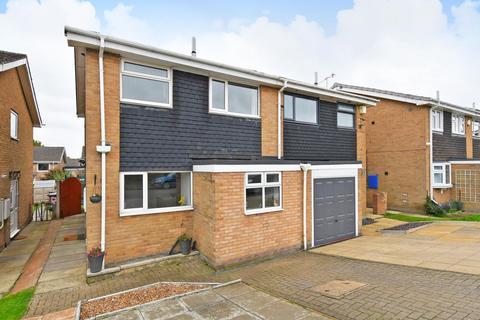 3 bedroom semi-detached house for sale - Ennerdale Close, Dronfield Woodhouse, Derbyshire, S18 8PL