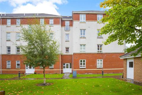2 bedroom flat for sale - 1/2, 7 Old Castle Gardens, Cathcart, Glasgow, G44