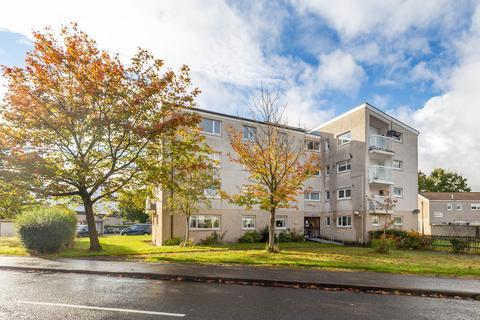 3 bedroom flat for sale - Glen More, East Kilbride, Glasgow, G74
