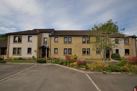 1 bedroom flat for sale - Wellmeadow Farm, Newton Mearns, Glasgow, G77