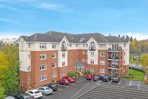 3 bedroom flat for sale - Ayr Road, Giffnock, Glasgow, G46