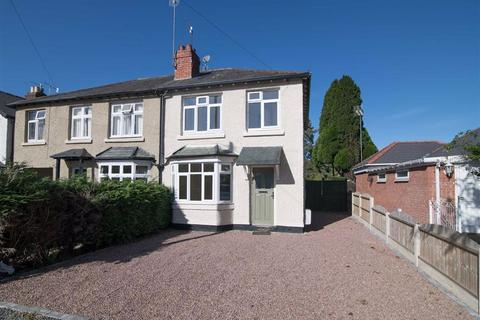 3 bedroom semi-detached house for sale - 8, Acacia Avenue, Bewdley, Worcestershire, DY12