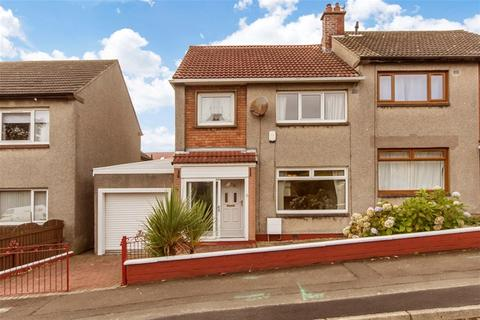3 bedroom semi-detached house for sale - Crosshill Drive, Bathgate