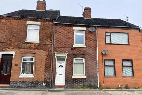 2 bedroom terraced house for sale - Ruxley Road, Bucknall, Stoke - On - Trent, Staffordshire