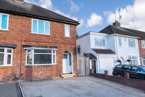 3 bedroom semi-detached house to rent - Silksby Street, Cheylesmore, CV3 5FX