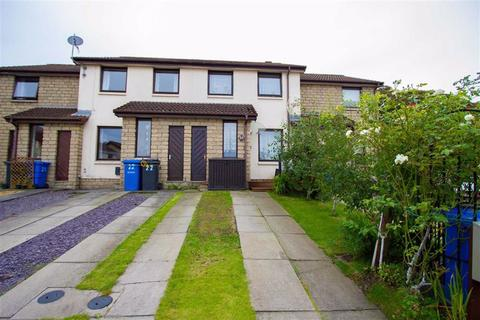 3 bedroom terraced house for sale - Sunnyside Mews, Tweedmouth, Berwick-upon-Tweed, TD15
