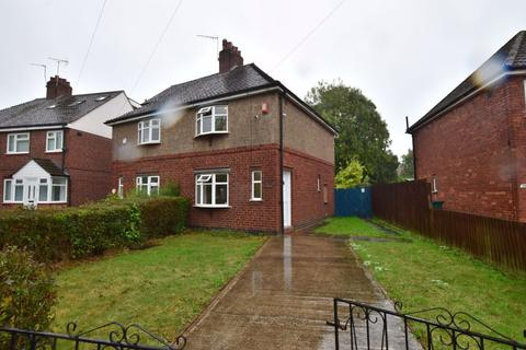 2 bedroom semi-detached house to rent - Mitchell Avenue, Canley, Coventry