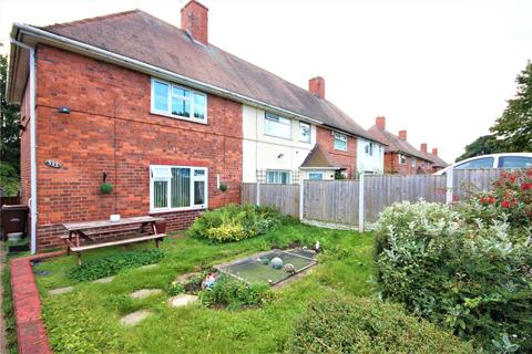 3 bedroom end of terrace house - Broxtowe Lane, Nottingham, Nottinghamshire, NG8