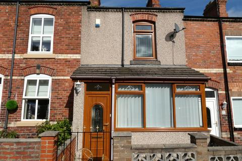 3 bedroom terraced house for sale - Nelson Street, Bishop Auckland, DL14