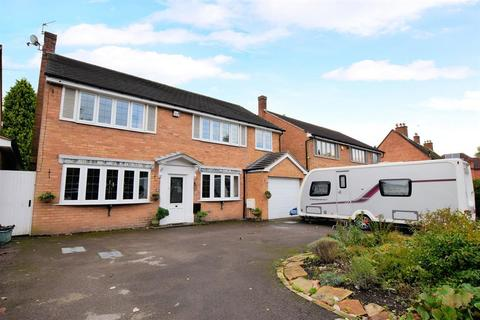 5 bedroom detached house for sale - Seven Star Road, Solihull, B91 2BY