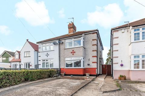 2 bedroom semi-detached house for sale - Parsonage Manorway Belvedere DA17