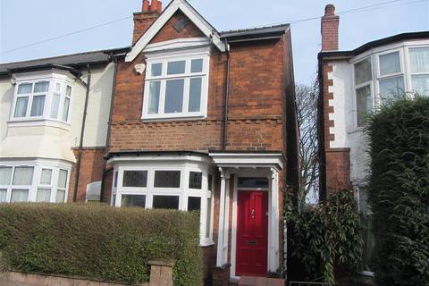 3 bedroom end of terrace house for sale - Grosvenor Road, Harborne, Birmingham, B17 9AN