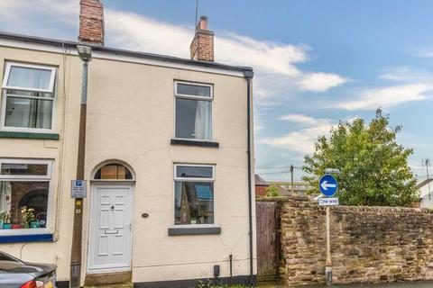 2 bedroom terraced house for sale - Bridge Street, Macclesfield