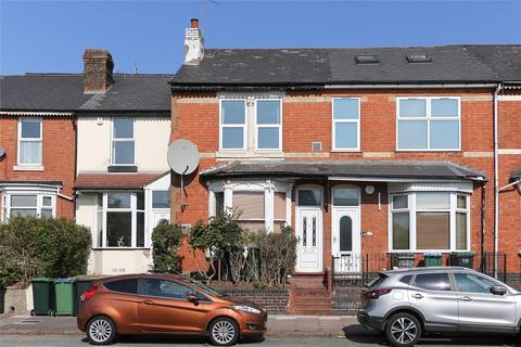 2 bedroom terraced house for sale - Hagley Road West, Oldbury, B68