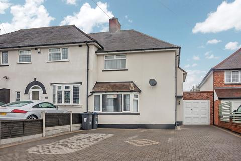 2 bedroom end of terrace house for sale - Reddicap Heath Road, Sutton Coldfield
