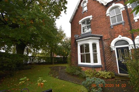 4 bedroom semi-detached house to rent - Lawton Road, Alsager
