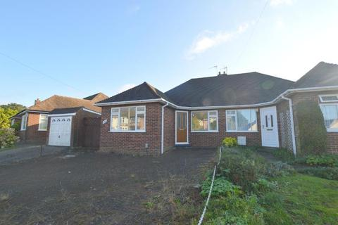 2 bedroom bungalow for sale - Hitchin Road, Stopsley, Luton, Bedfordshire, LU2 7UF