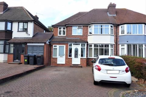 4 bedroom semi-detached house for sale - Banners Gate Road, Sutton Coldfield