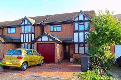 4 bedroom detached house for sale - CHAIN FREE on Tameton Close