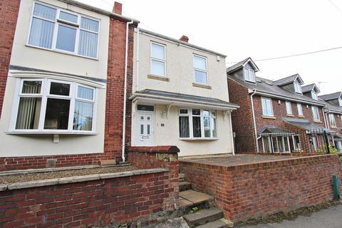 3 bedroom terraced house for sale - Fairfalls Terrace, New Brancepeth, Durham
