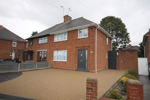 3 bedroom semi-detached house for sale - Kitchen Lane, Wednesfield, Wolverhampton