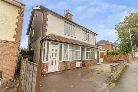3 bedroom semi-detached house for sale - Arnot Hill Road, Arnold, Nottinghamshire, NG5 6LS