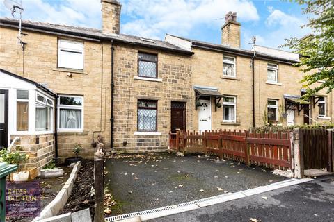 3 bedroom terraced house for sale - Victory Avenue, Paddock, HUDDERSFIELD, West Yorkshire, HD3