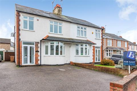 4 bedroom semi-detached house for sale - Lady Lane, Chelmsford, Essex, CM2