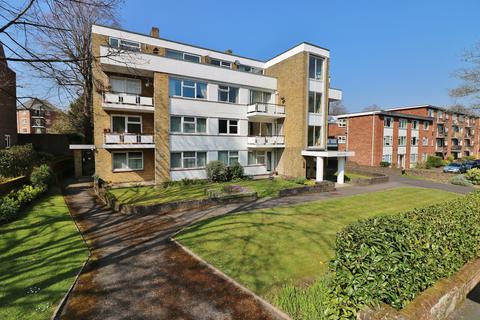 2 bedroom apartment - Highfield, Southampton