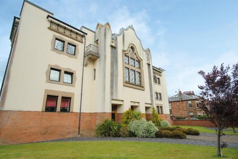 2 bedroom flat for sale - Clarkston Road, Flat 0/2, Cathcart, Glasgow, G44 3JL