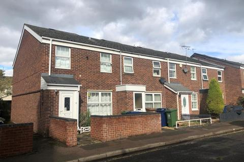 2 bedroom end of terrace house for sale - Oxfordshire,  Oxford,  OX2