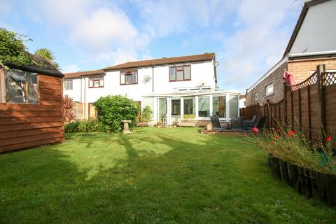 2 bedroom semi-detached house for sale - Mayflower Gardens, Nailsea