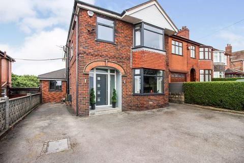 5 bedroom detached house for sale - Ash Bank Road, Werrington, ST2