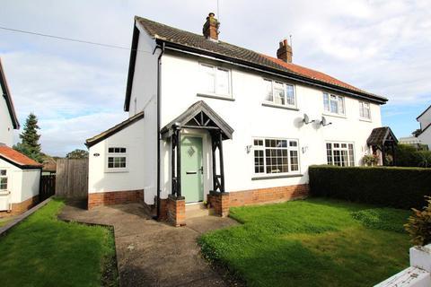 3 bedroom semi-detached house for sale - Callas, Bishop Burton, Beverley