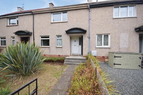 2 bedroom terraced house for sale - Firrhill Crescent, Oxgangs, Edinburgh, EH13 9EG