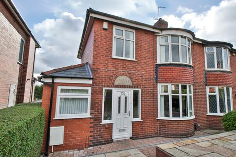 3 bedroom semi-detached house for sale - Halifax Road, Hurstead, OL16 2SQ