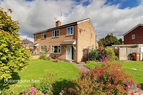 3 bedroom semi-detached house for sale - Birchin Lane, Nantwich