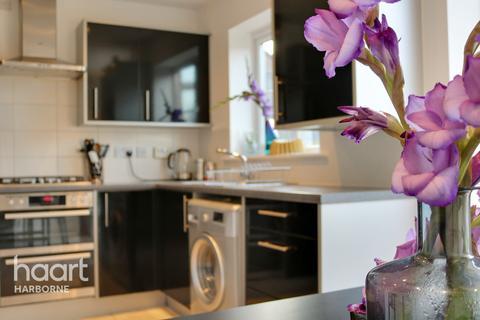 3 bedroom end of terrace house for sale - Brook Way, Edgbaston