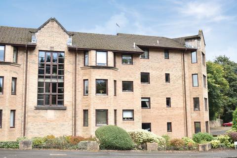 2 bedroom flat for sale - Pinewood, 1 Maryhill Road, Bearsden, East Dunbartonshire, G61 1QP