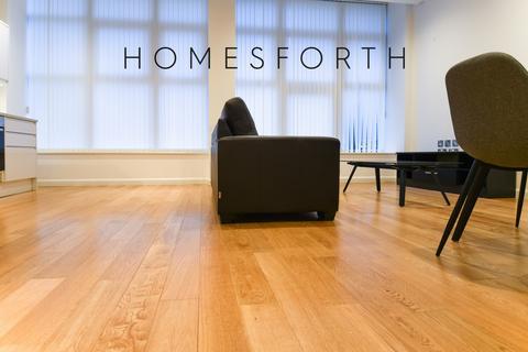 2 bedroom flat to rent - Emerald House, Lansdowne Road, Croydon, CR0
