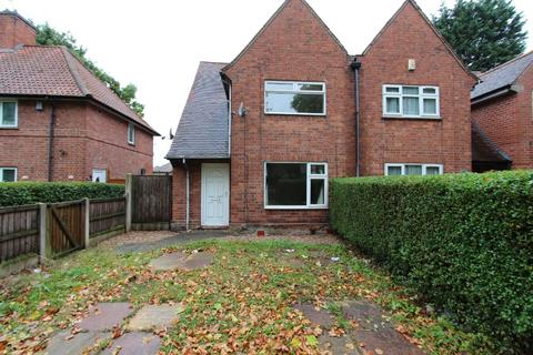 3 bedroom end of terrace house for sale - Woodside Road, , Beeston, NG9 2TL